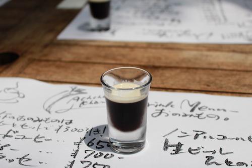 食後の甘いプチコーヒー