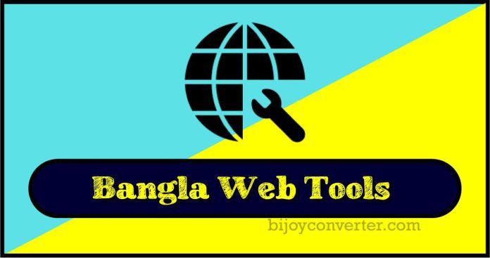 Bangla web tools
