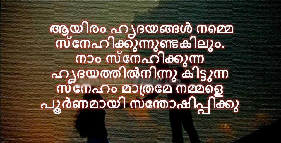 Image of: Thoughts Malayalam Love Quotes Trevormcphersoninfo Quotes On Love And Life In Malayalam Iyume Love Is Mater