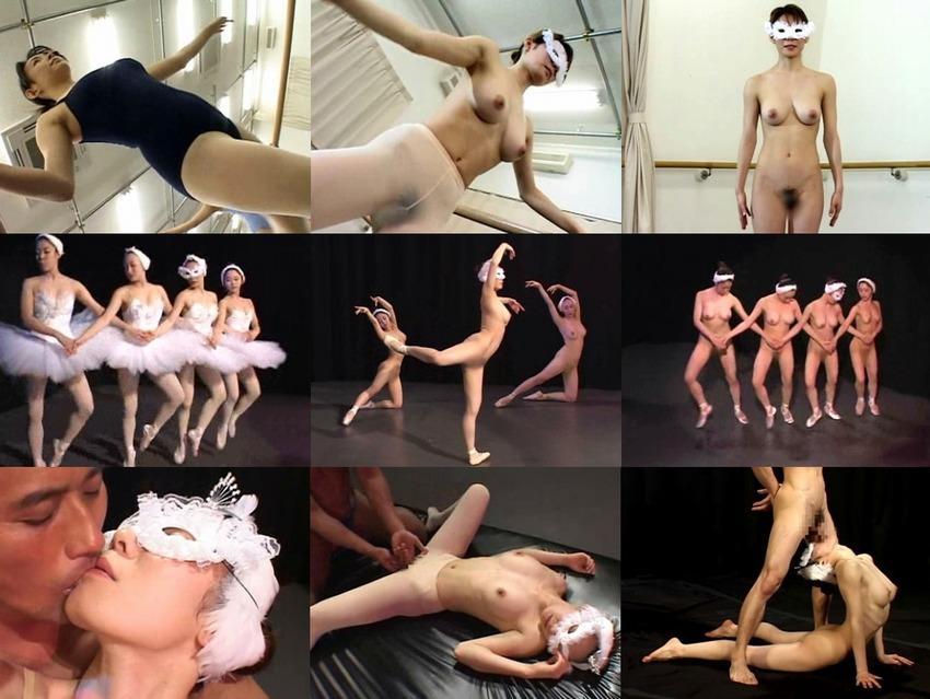 バレエフェチ感涙!全裸のプリマドンナが演じる白鳥の湖はエロチックなAV芸術作品