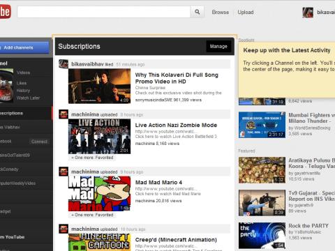 YouTube - 2