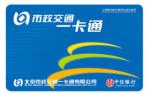 Beijing Transport Card