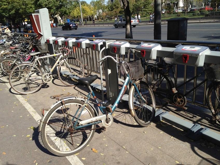 Non-program bikes
