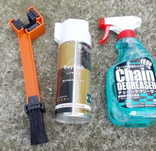 チェーン清掃用具