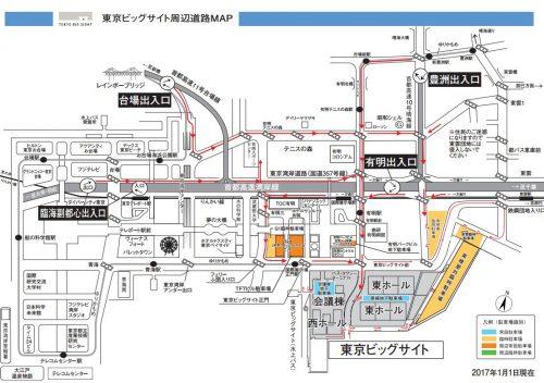 東京ビッグサイト マップ