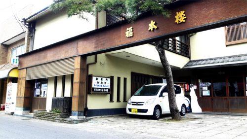 ガルパン 福本桜 聖地
