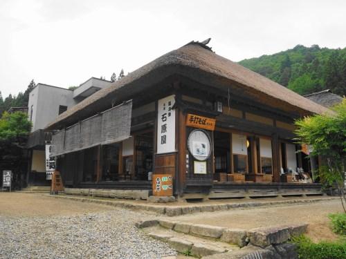 大内宿 石原屋