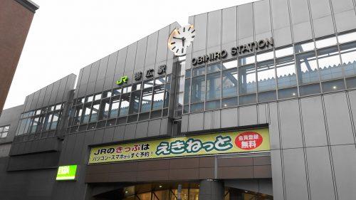 帯広 北海道