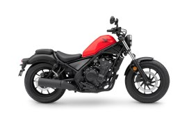 2020 HONDA REBEL