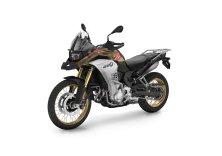 2020-BMW_F_850_GS_Adventure- (7)