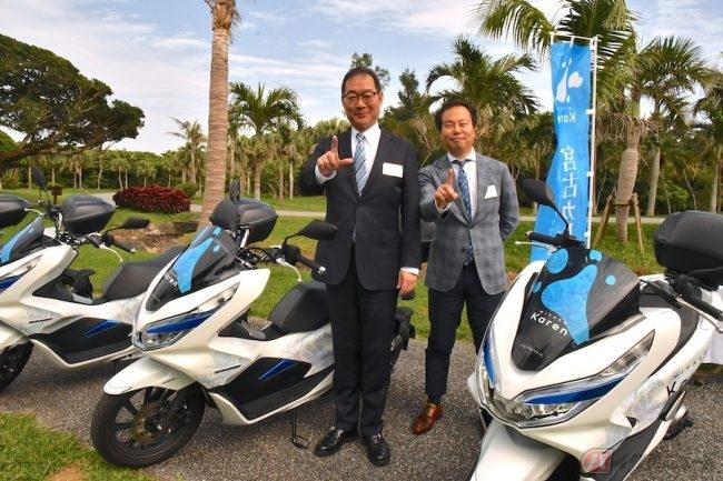 電動スクーター「PCXエレクトリック」で宮古島を周遊する ...