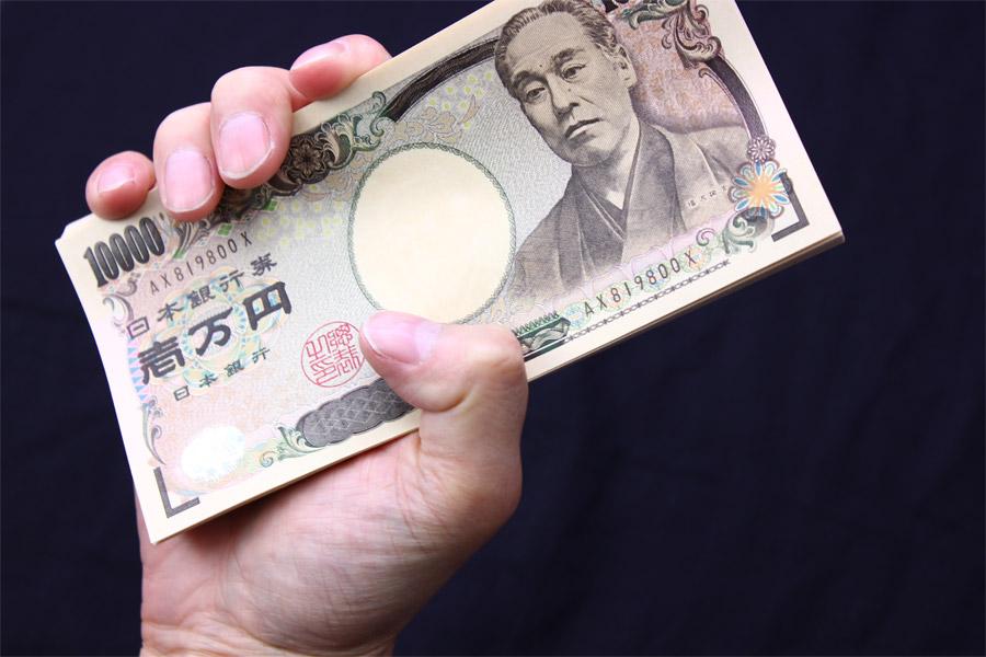 札束 お金 1万円札