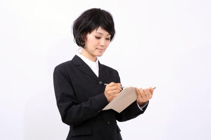 原付ナンバーを取得・登録するための必要書類