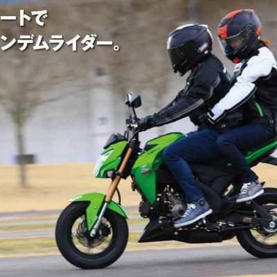 125cc最強伝説は本当なの?