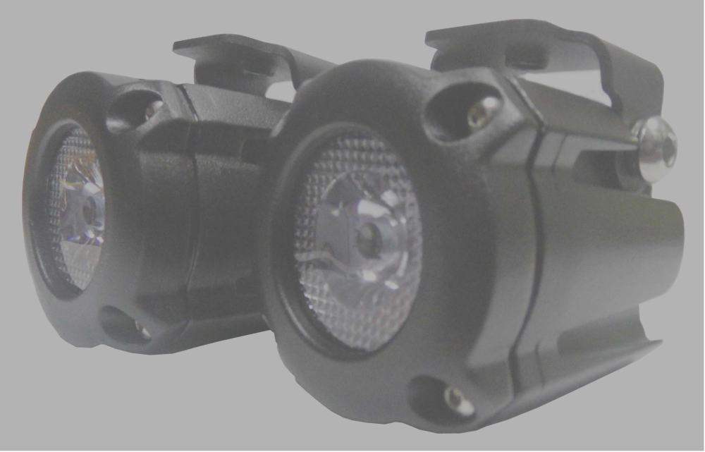 medium resolution of motorcycle auxiliary driving lights