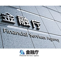 バイク保険の基礎用語 金融庁