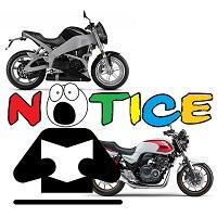 バイクを乗り換えるときの任意保険の車両入替