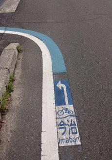 Screen Shot 2019 05 29 at 11.14.50 AM e1559157627649 - Bikes, Bridges and Bullet Trains: Riding Japan's Shimanami Kaido route