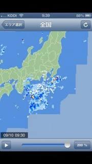 天気予報.jpg
