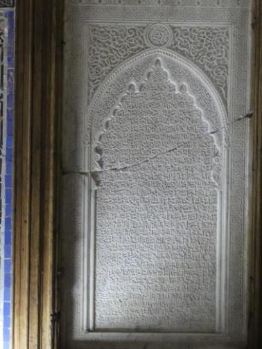 073019_1721_Marrakech36.jpg