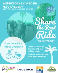share the road_poster
