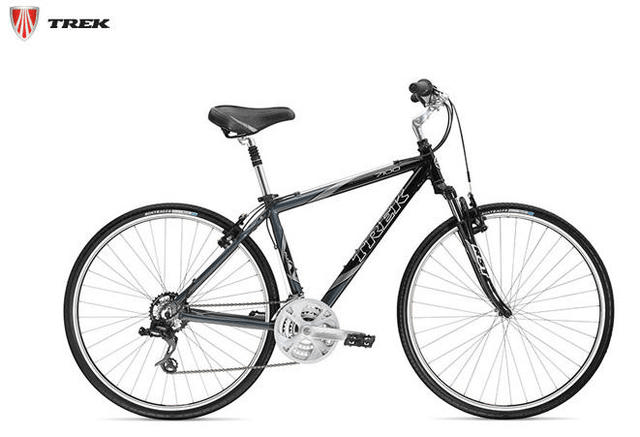 Trek 7100 multitrack blue and silver from 550 Grand Street