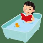 半身浴でダイエット!脚やせも叶える効果的な方法を大公開!