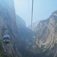 HUASHAN MOUNTAIN - SHAANXI PROVINCE CHINA