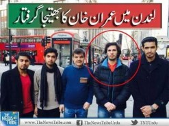 Imran Khan's nephew arrested for sabotaging Kashmir Million March in London then realeased