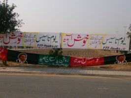 @EalingNorth Welcoming banners by #PPPHawks for Jiyalas #PPPFoundationDay @5a9c1c5570264f7 @Qamarzkaira