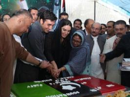 @faridmemonpsf @chahatiqbal The Journey Is Old But The Era Is New #PPPFoundationDay #PPP4Pakistan2