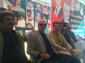 @fkkundi At #PPP #convention in #BH #Lahore