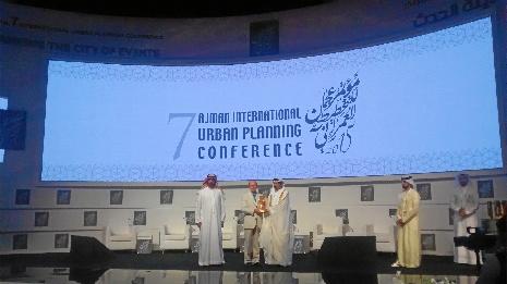 Emiratos 1