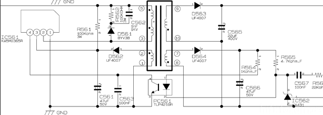 BELSON BSV-4254. Bauteiltypen., Fernseher & Projektoren