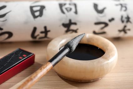 Kalligrafie ist ein entspannendes Hobby mit meditativen Elementen.