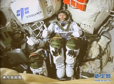 Astronotlar geçiş kabininde