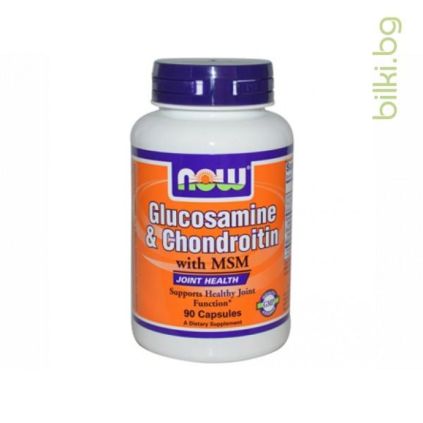 GLUCOSAMINE/CHONDROITIN/MSM,КАПСУЛИ 90 | Bilki.bg