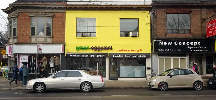 green-eggplant