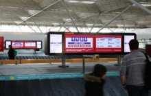 Digital Billboards provide London commuters key information