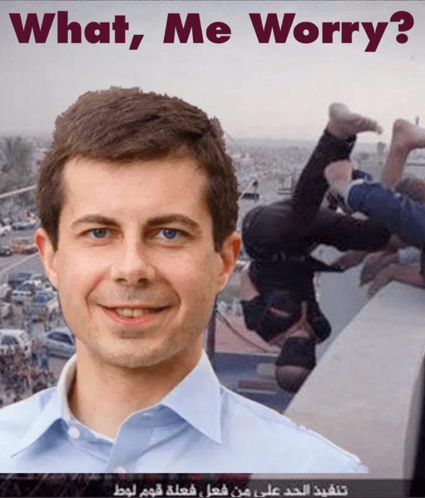 What Me Worry? Pete Buttigieg Alfred E. Neuman