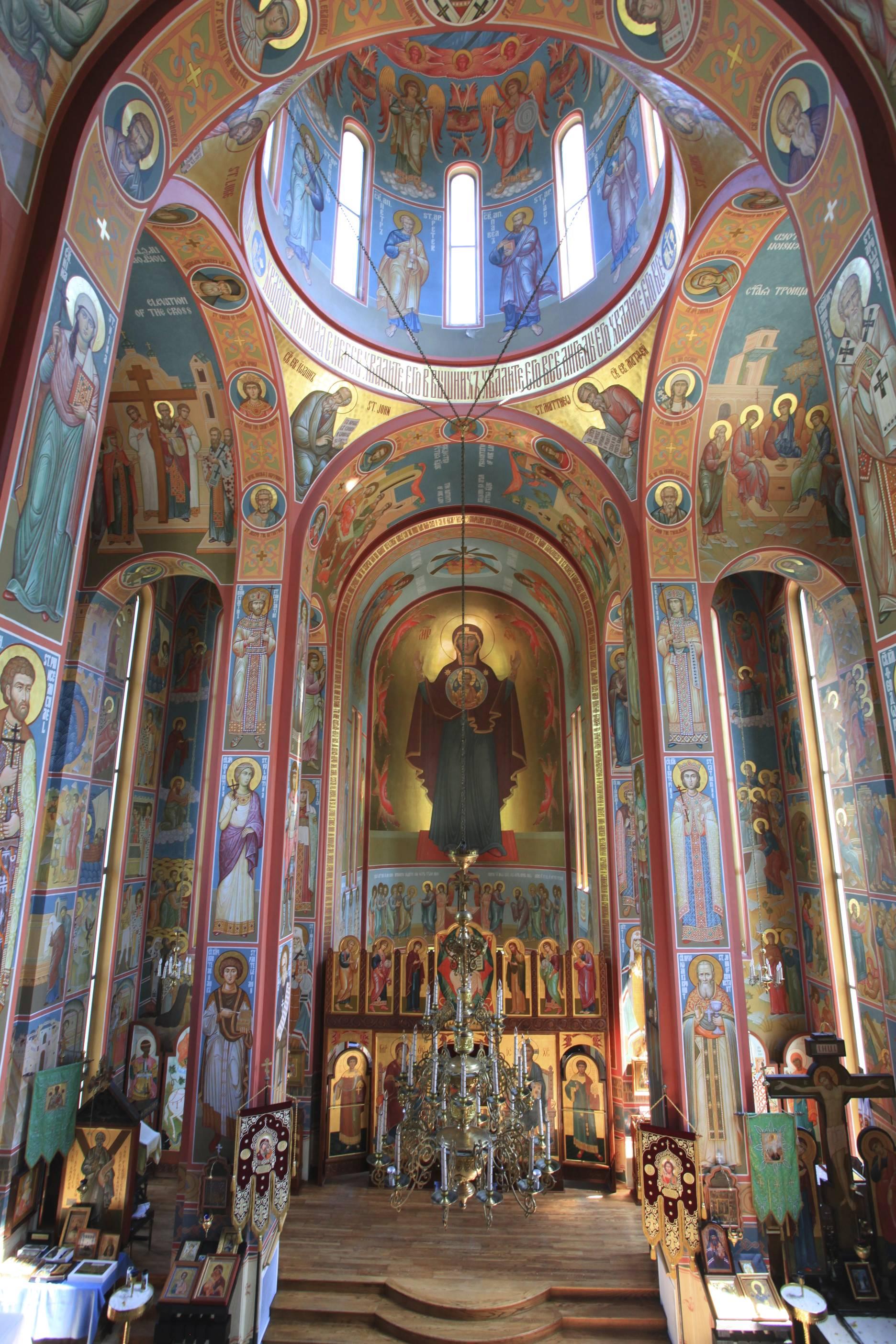 St Nicholas Greek Orthodox Church - Resume Examples | Resume