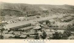 Hitachi Mine