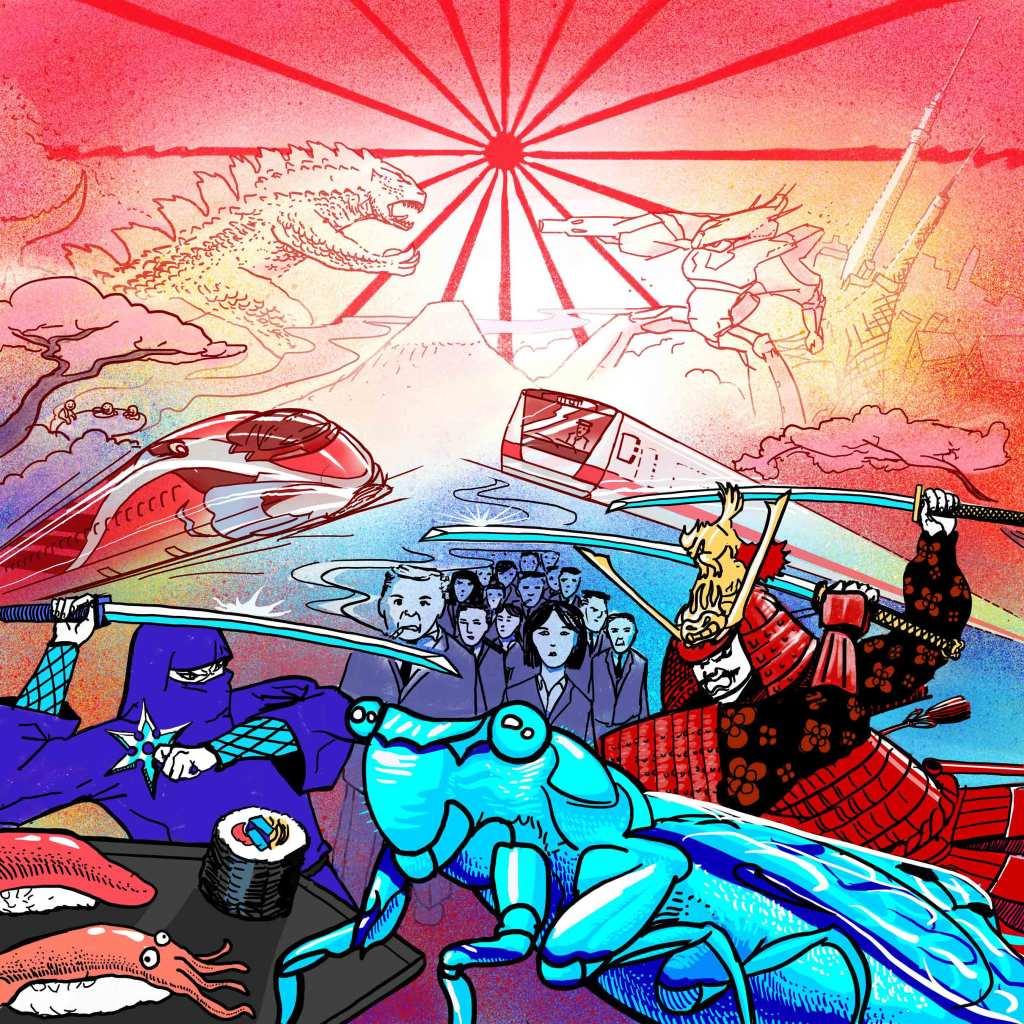 Japanese themed wild image