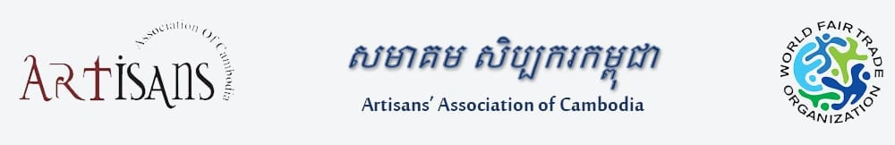 Artisans' Association of Cambodia (AAC) - Logo