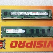 Visipro ram pc 8gb DDR3