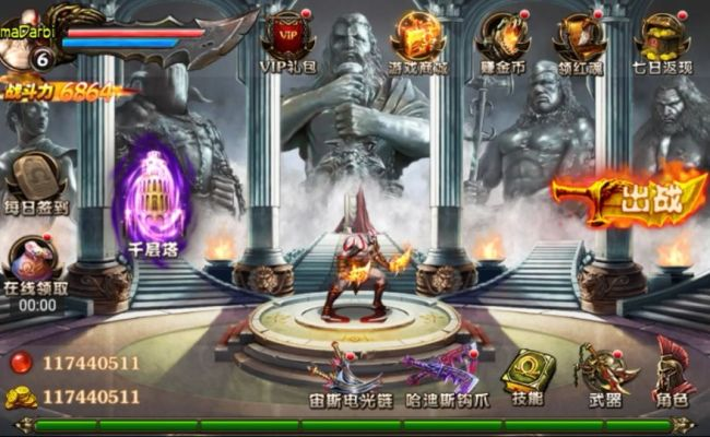 Game Android Hd God Of War Mobile Mod Action