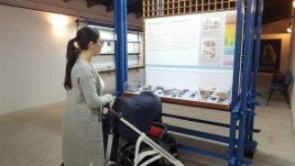 Museo Archeologico Perfugas