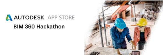 Autodesk App Store BIM 360 Hackathon