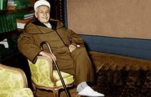 Mohamed EI-Bachir El-lbrahimi par lui-même