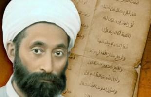 محمد صلى الله عليه وآله وسلم رجل القومية العربية